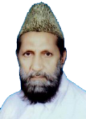 Abu_Hafs_Muhammad_Ghiyas-ud-Din.png