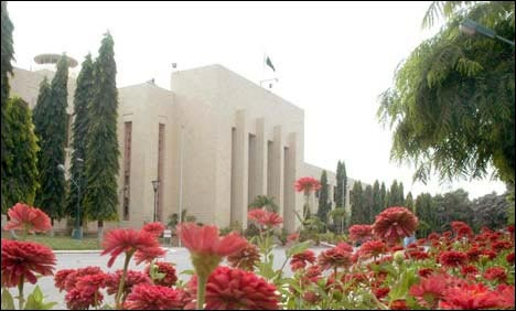 Budget Session of Sindh Assembly Concludes