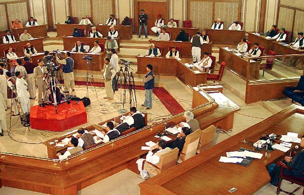 Balochistan Assembly Adjourned due to Lack of Quorum