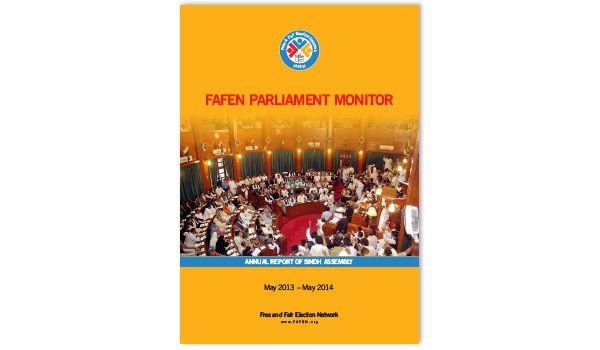 Sindh Assembly Annual  Report 13-14