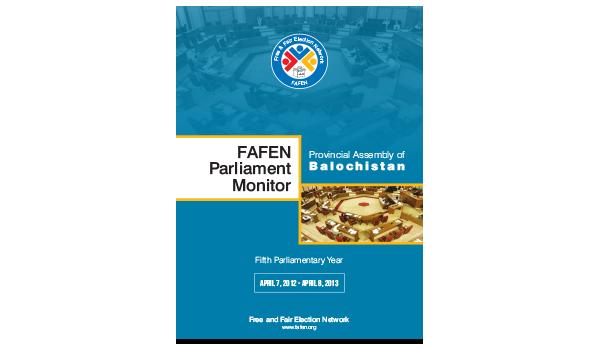 Balcohistan 2012-13