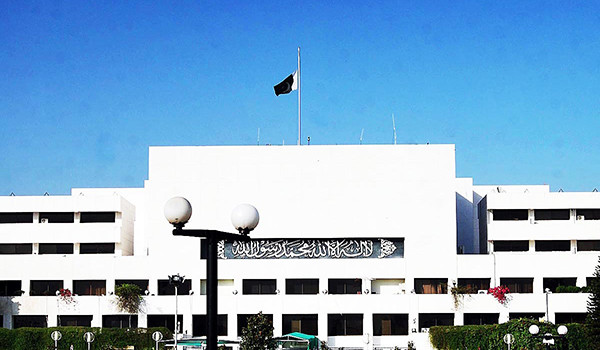 Lawmakers Deliver Farewell Speeches in National Assembly