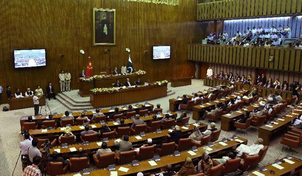 Senate Resolves against Giving Party Office to Disqualified Member of Parliament