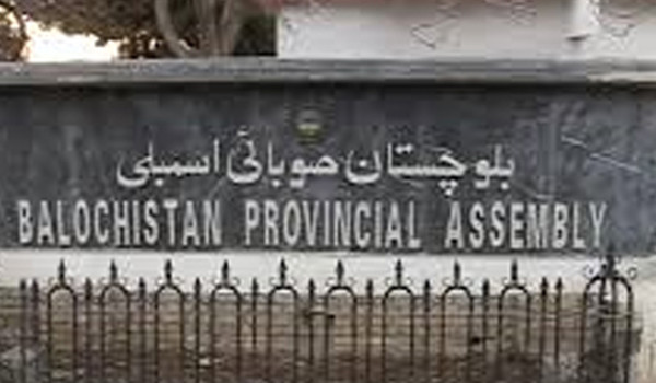 Balochistan PA Transacts Most of Agenda, Discusses Issues at Chaman Border