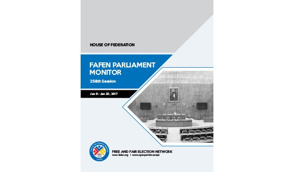 Senate of Pakistan 258th Session Report