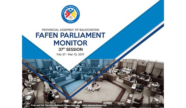 Provincial Assembly of Balochistan 37th Session Report