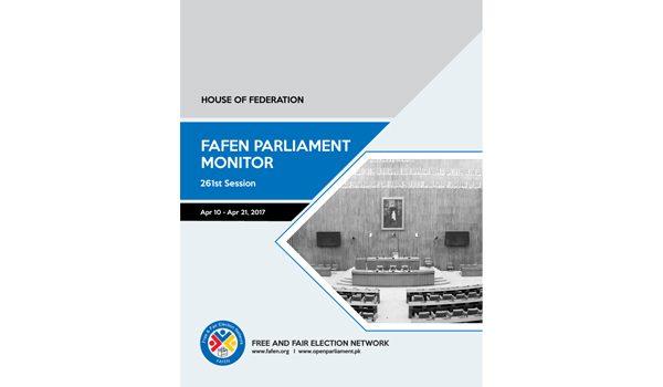 Senate of Pakistan 261st Session Report