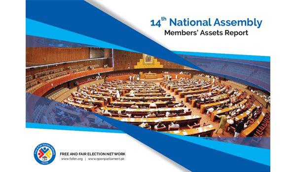 FAFEN Releases Digitized Asset Details of Former Lawmakers